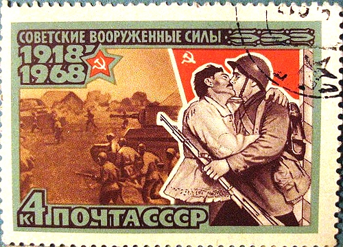 Soviet propaganda stamp from 1968